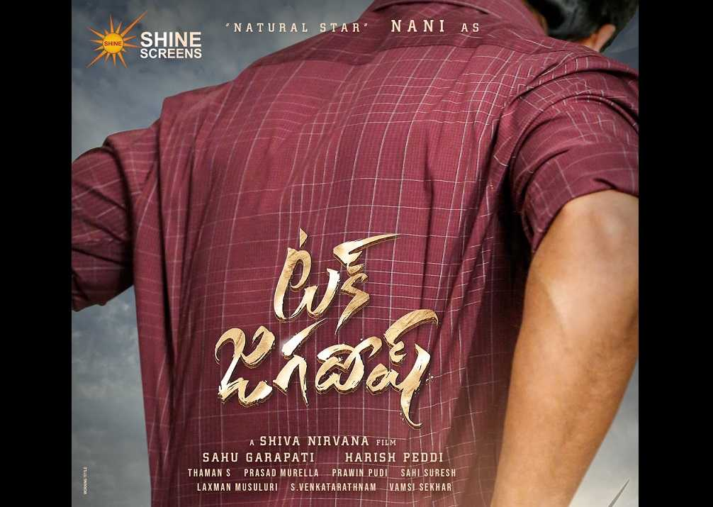 Nani to collaborate with director Shiva Nirvana for Tuck Jagdish after their 2017 film Ninnu Kori - Entertainment News , Firstpost