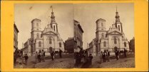 Quartier Vieux-Québec - Côte de la Fabrique - Basilique-cathédrale Notre-Dame-de-Québec - juillet 1872