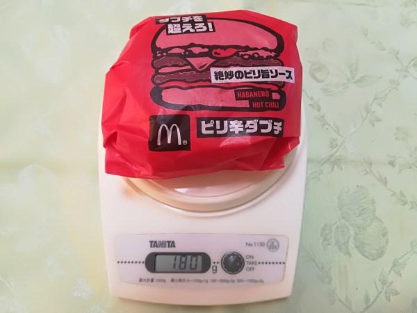 ピリ辛ダブルチーズバーガー 味 中身 販売期間 値段