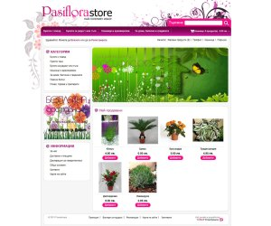 Магазин за цветя