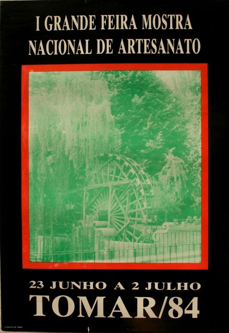feira artesanato 1984 cartaz.030f1fcce53ef20f1638009ee50a0509
