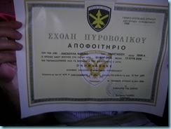 Κωστής Πασχούλας - Δόκιμος Έφεδρος Αξιωματικός - Σχολή Πυροβολικού (3/3)