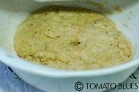 no knead whole wheat focaccia