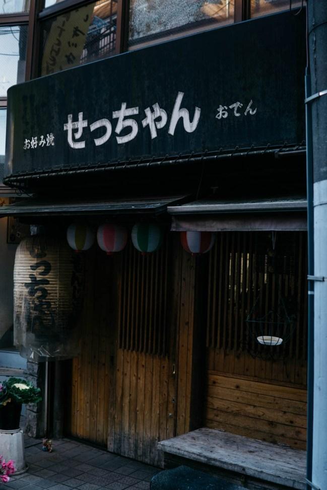 161215-shimokitasawa-10