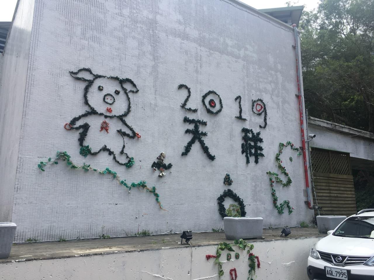 Tianxiang Youth Activity Center(Taroko)