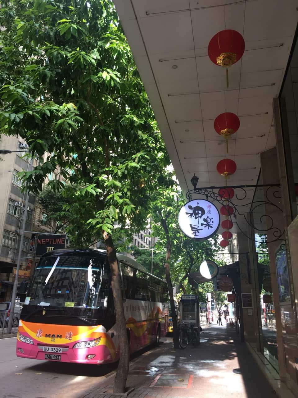 香港 湾仔 ホテル