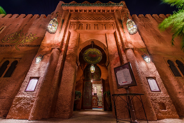 Restaurant Marrakesh Review Disney Tourist Blog