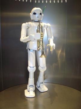 Toyota Partner Robot