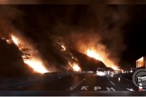 Fuego ruta 27
