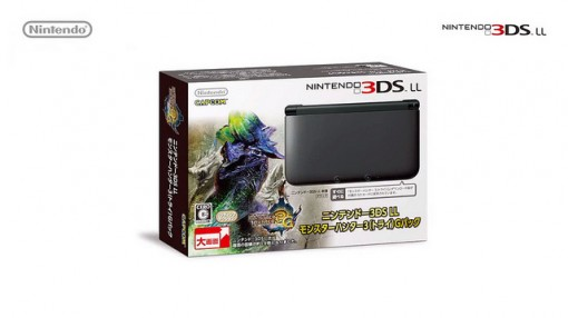 Pack 3DS Monster Hunter 3 ultimate