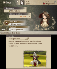 Bravely Default Menu