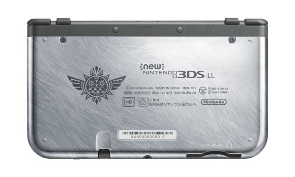 Monster-Hunter-4-Ultimate-New-Nintendo-3DS-XL-Back