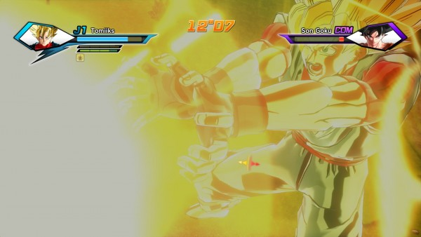 DRAGON BALL XENOVERSE_20150308133949