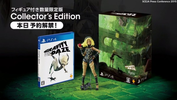 gravity-rush-collector