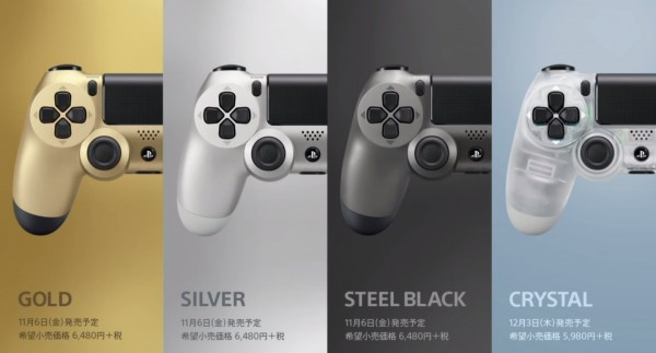 ps4 new dualshock colors