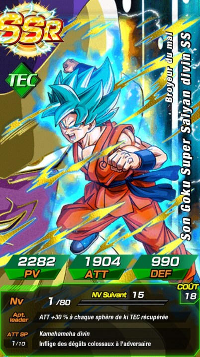 Dokkan Battle Goku SSGSS
