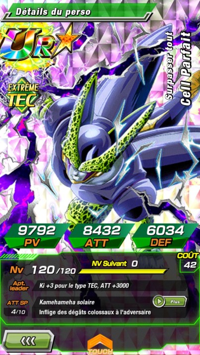 Dokkan Battle Cell Teq