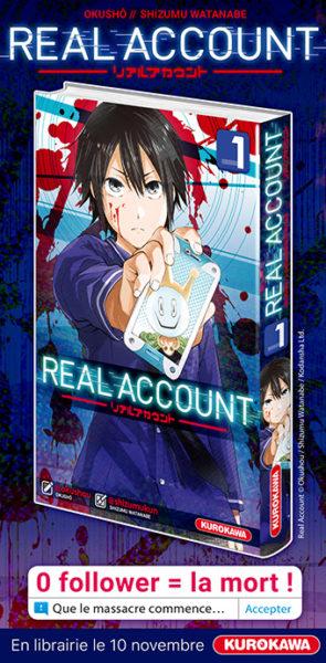 real-account-annonce-kurokawa
