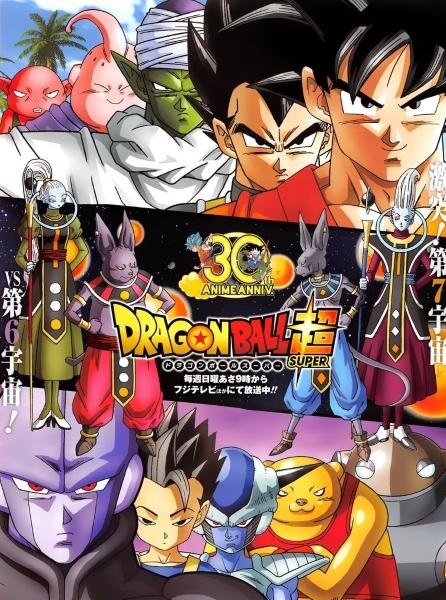 dragon-ball-super-chap-7-cover