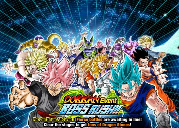 Boss Rush Dokkan Battle logo