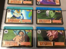 Dragon ball Carddass Hondan - Part 33 & 34