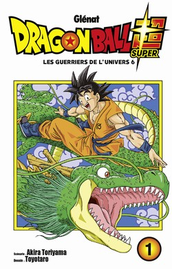 Tome 1 DBS