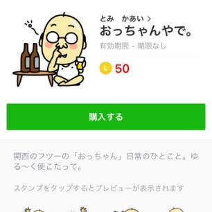 ls_oyaji1