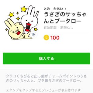 ls_usabu1
