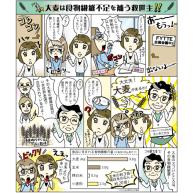 学研パブリッシング「FYTTE」