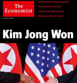 Kim Jong Won.png