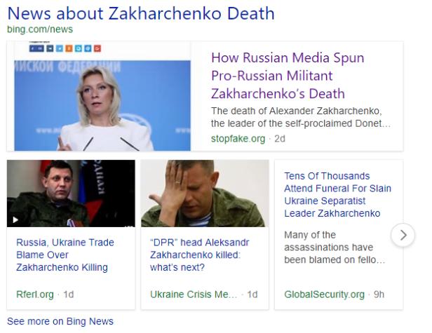 zakharchenko search.png