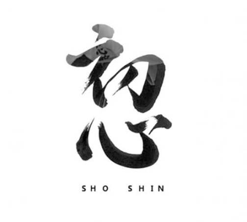 Shoshin - Innocent Mind