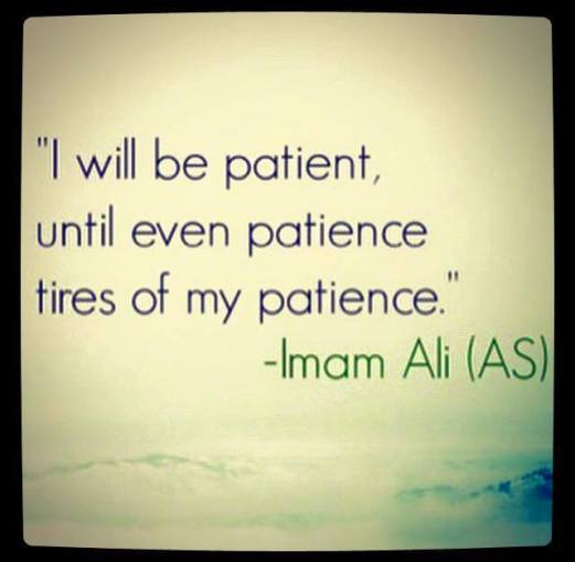 patience-blog-entry5_orig