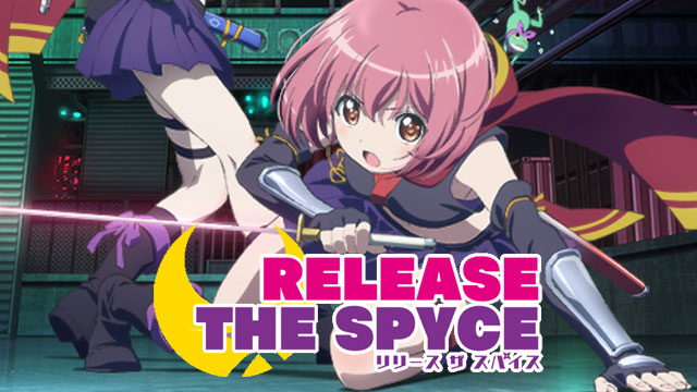RELEASE THE SPYCE アイキャッチ