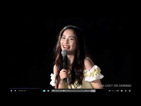NGT48~夢を死なせる公演MC