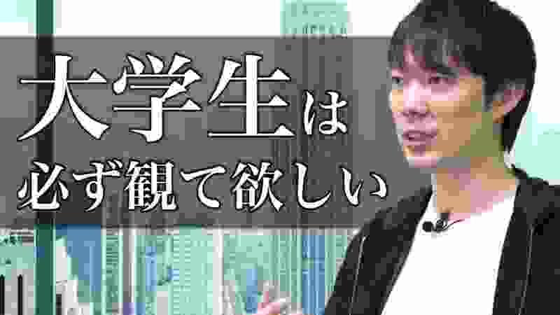 【特別編】絶対に1000万円稼げる方法