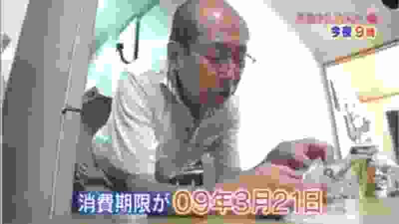 《月曜から夜ふかし》【桐谷さん&フェフ姉さん 秋のプレイバックスペシャル】