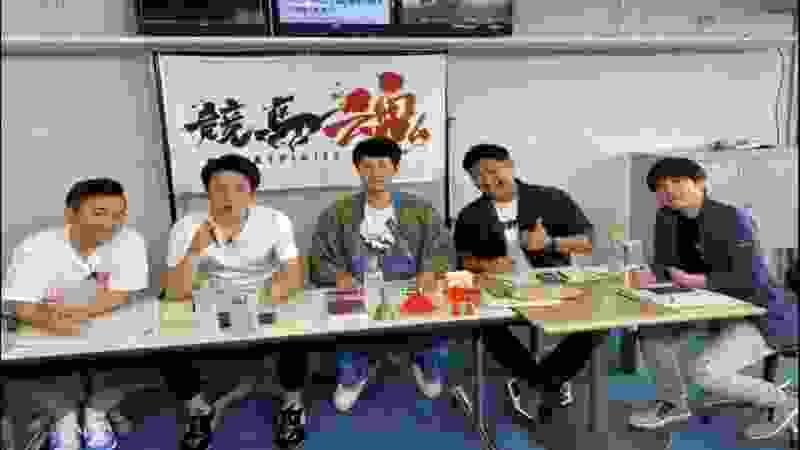競馬魂 #5 競馬ファン待望の馬券研究番組! 2019年11月23日