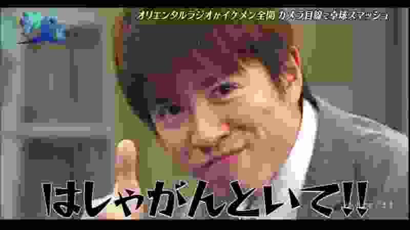 関ジャニ∞ 腹筋崩壊wwwww