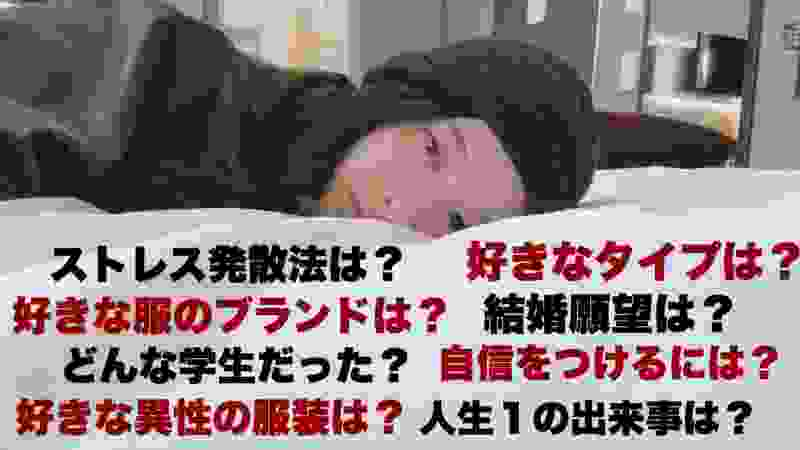 【恋愛あり】冬の質問コーナー!!!!!!