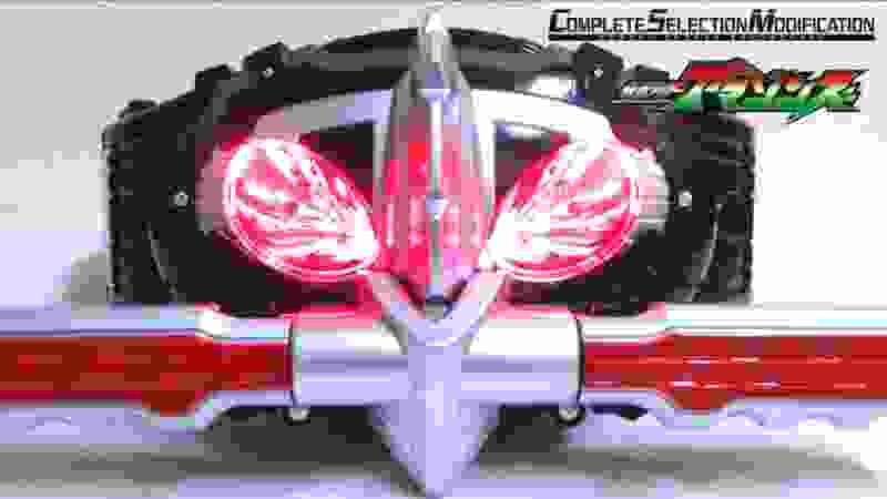 【仮面ライダーアマゾンズ】大傑作!CSM アマゾンズドライバー ヲタファのアマゾン!レビュー / CSM AMAZONS DRIVER