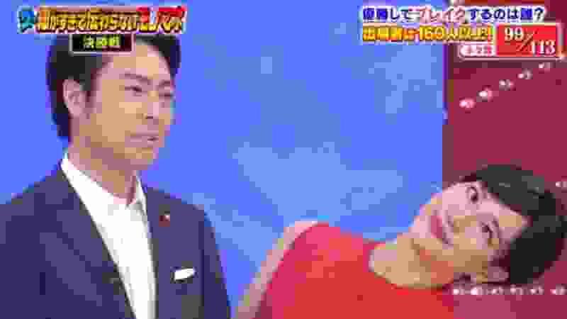 小泉進次郎、滝川クリステルのモノマネ【ザ・細かすぎて伝わらないモノマネ】