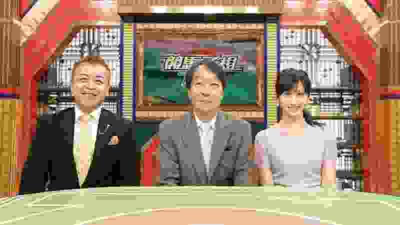 競馬予想TV! #997 「日経新春杯(GⅡ)、京成杯(GⅢ)ほか」2020年1月18日