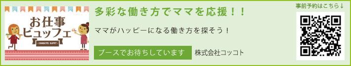 bankanagawa-20160707-1