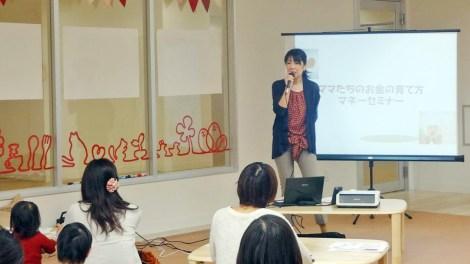 ママのための家計と働き方見直しセミナー in 赤羽開催レポート