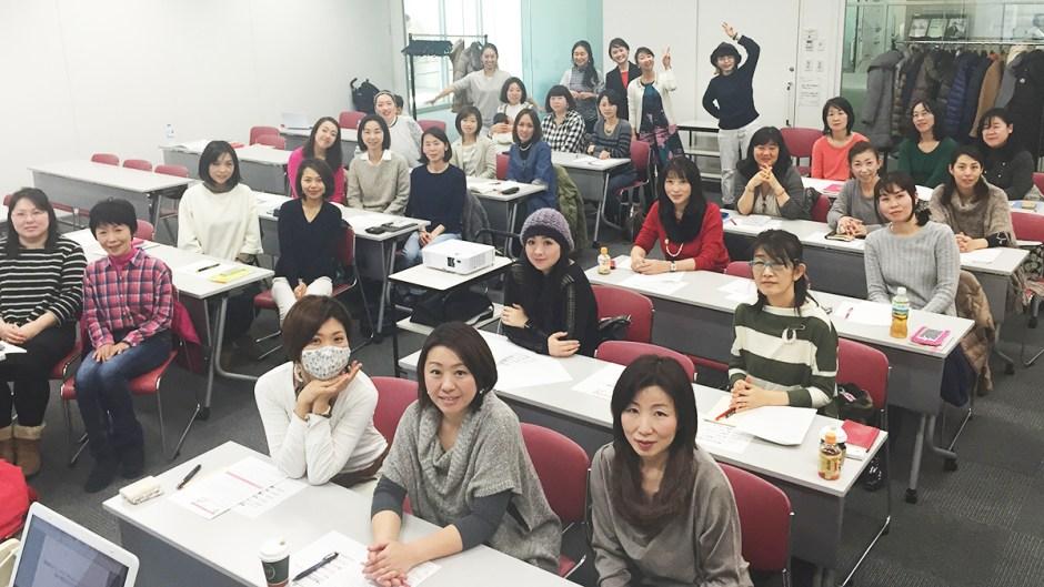 「笑顔で働きたいママのフェスタ2016 in 神奈川」の出展者説明会