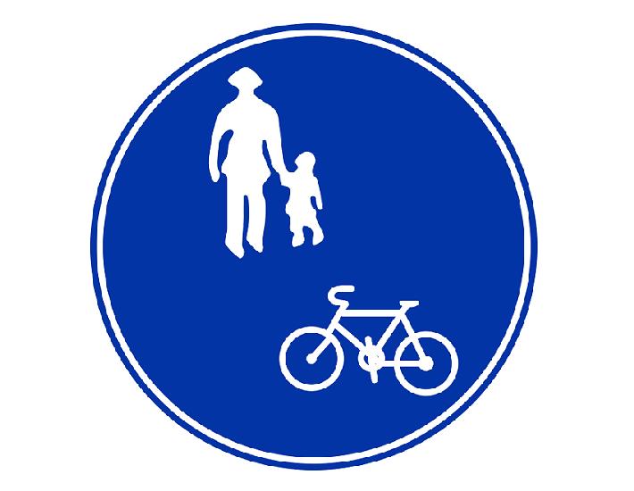 おやこじてんしゃプロジェクト自転車と歩行者の標識