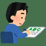 【必見!?】理系大学生が教えるおすすめの英語問題集と勉強法1!