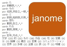 img_janome