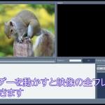 PythonでMovieから画像を保存するプログラムを作ってみた
